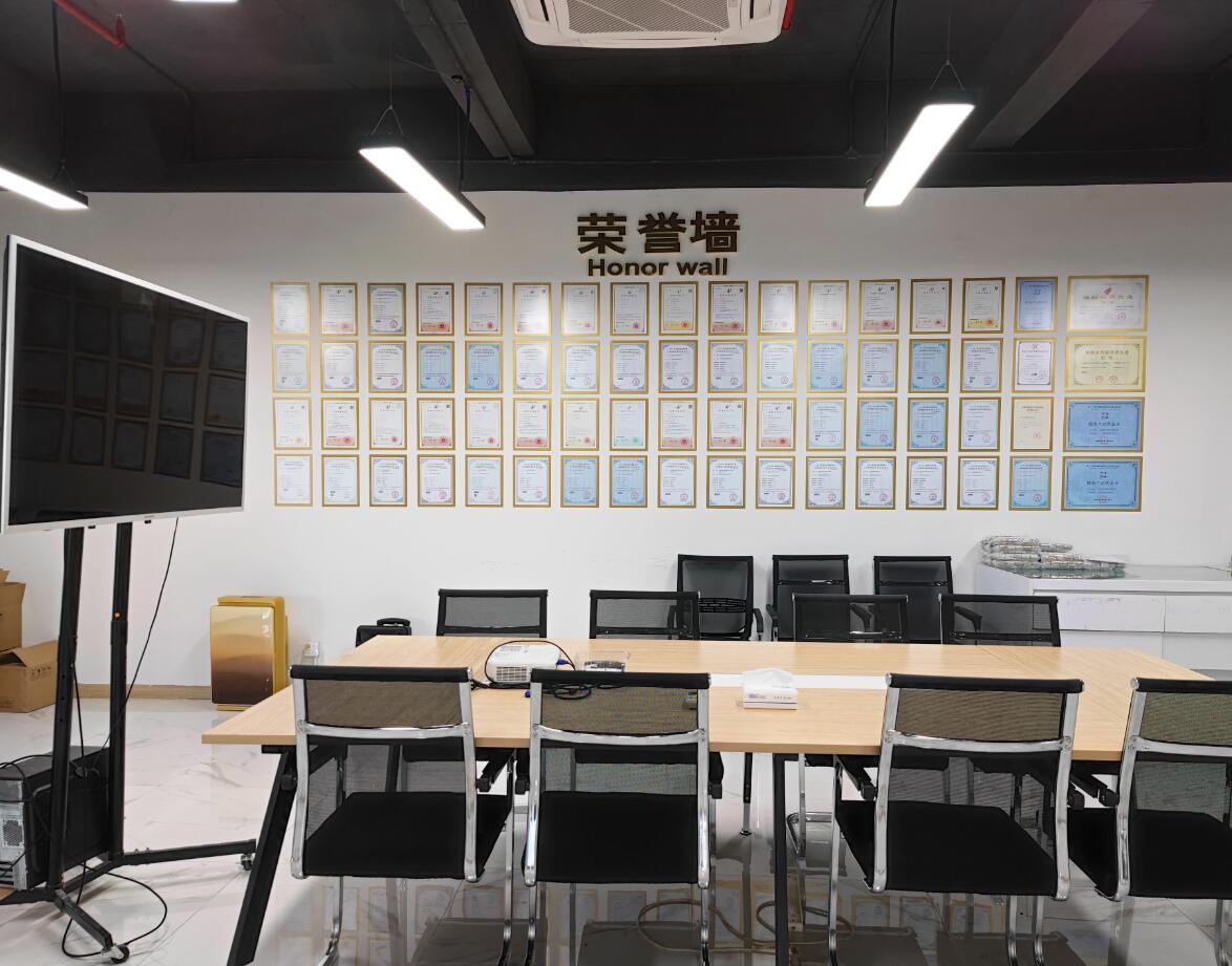 会议室-荣誉墙